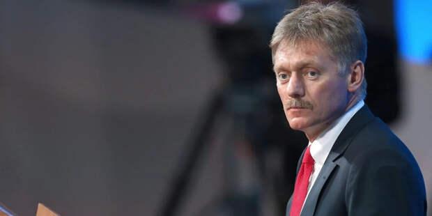 Пессимизм и тревога дошли до Кремля