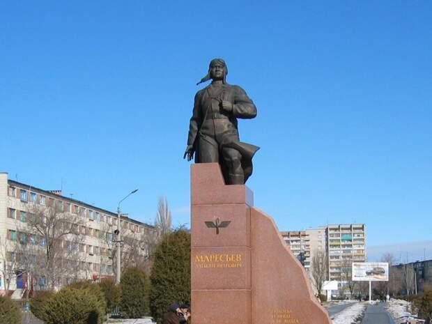Настоящий человек после войны Маресьев, СССР, авиация, истории, ностальгия, факты