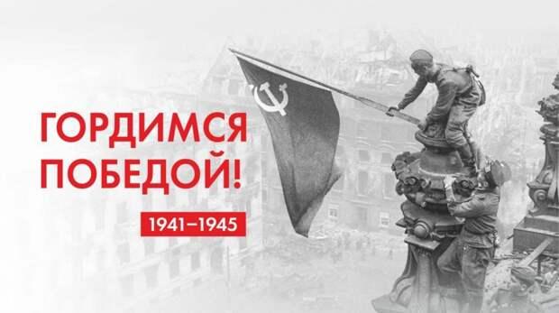 """Кировский район присоединился к акции """"Окна Победы"""""""