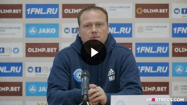 Марцел Личка о матче #ЕнисейОренбург 1:2