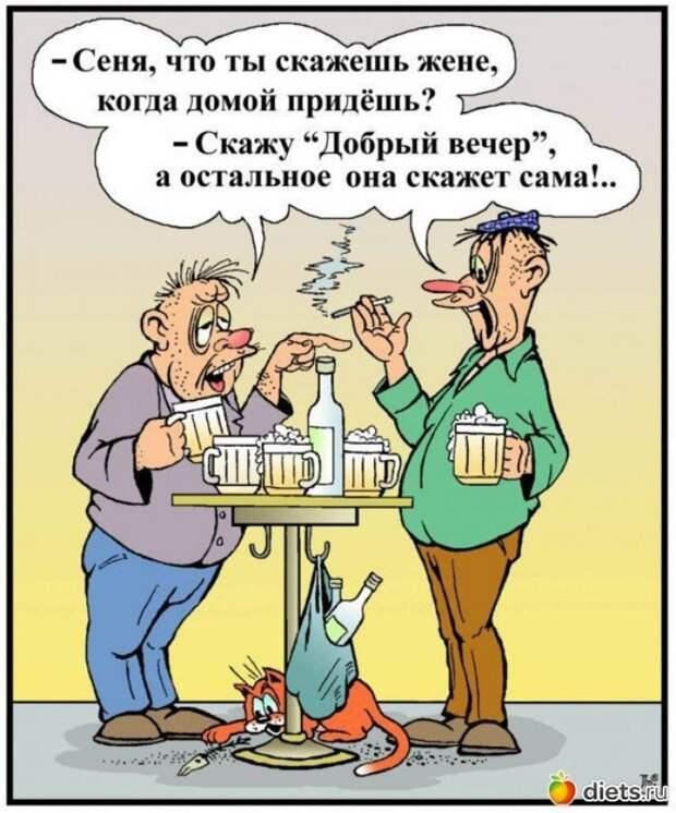 Подборка смешных карикатур