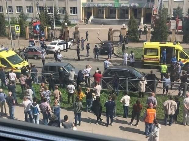 Стало известно о состоянии детей, раненых в казанской школе