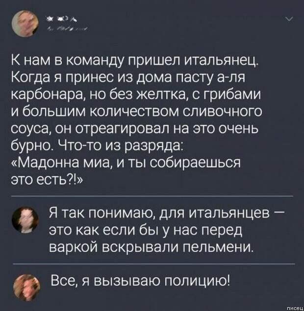 Июльская ржака из социальных сетей