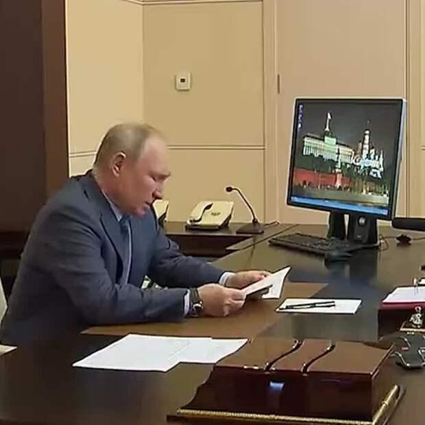 Путин поручил правительству создать единый подход к созданию безопасности и...