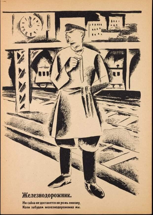 heroes_of_1917_10