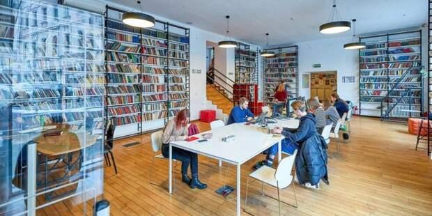 Сергунина: Коворкинг-центры НКО возобновили работу в привычном режиме