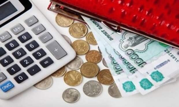 Жить стали хорошо...Медведев уменьшил прожиточный минимум в России до 9691 рубля