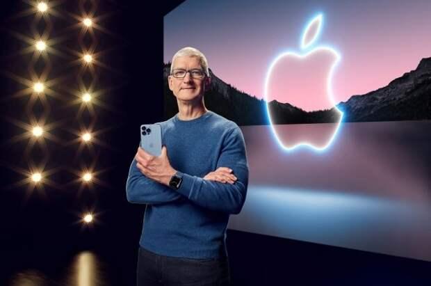 Поставки iPhone 13 задерживаются до второй половины октября