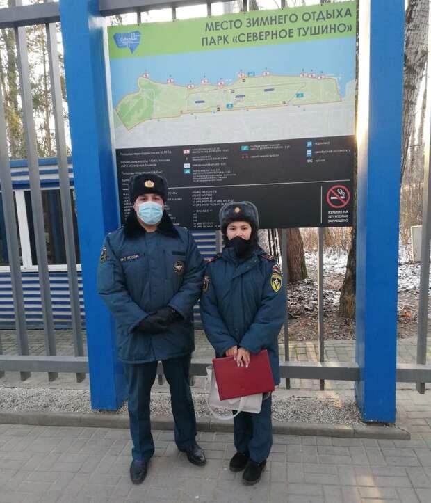 Сотрудники МЧС предупредили об опасности выхода на лёд в парке «Северное Тушино»