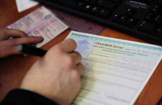 Определен дедлайн для подачи замечаний по поправкам в Закон об ОСАГО