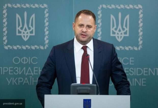 Ермак рассказал подробности исключения Фокина из ТКГ по Донбассу