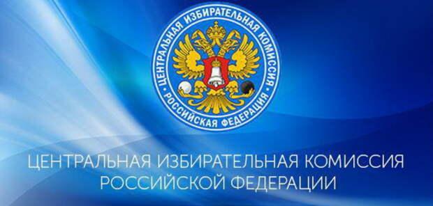 Заслуженная артистка России в минувшую субботу попросила Эллу Памфилову обеспечить законность выборной кампании в...