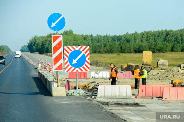 Ввыходные накурганских ичелябинских дорогах ограничат движение