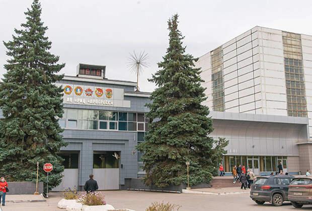 Проходная РКЦ «Прогресс» в Самаре