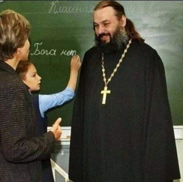Ватикан и РПЦ заявили об усилении позиций атеизма из-за COVID-19