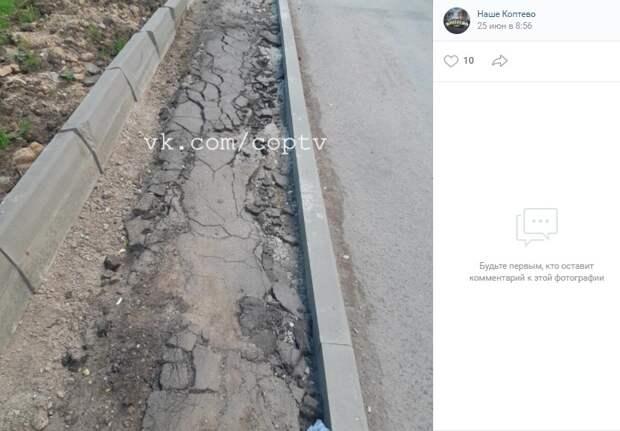 Работы по ремонту тротуара на Большой Академической завершатся до 15 июля