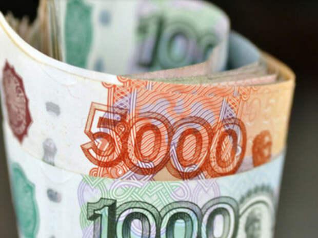 Эксперт предрек дефицит денег в России