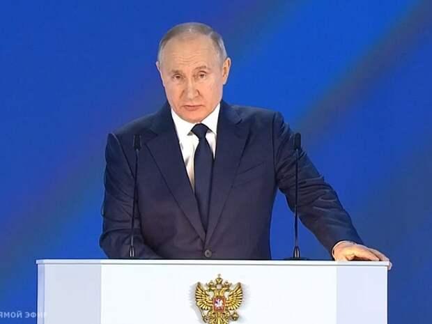 Путин: Будем поддерживать компании, которые вкладывают прибыль в развитие