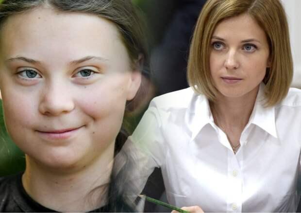 Поклонская предложила позвать Грету Тунберг в Крым