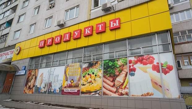 Новый тип ценников могут ввести в российских магазинах