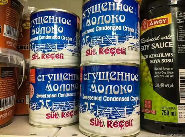 Синдром вахтера заграница не лечит: как я зашел в Турции в русский магазин