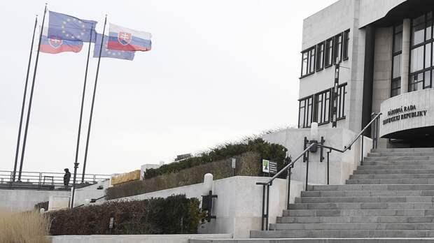 Словения заявила о готовности принять саммит Путина и Байдена
