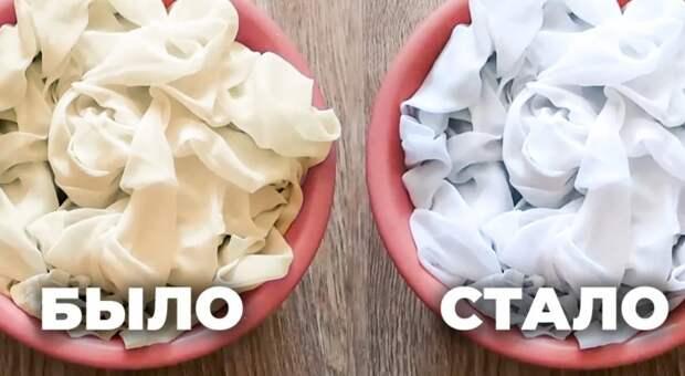 Простой способ от китаянки, как за час привести тюль в белоснежное состояние. Не верила, пока сама не проверила