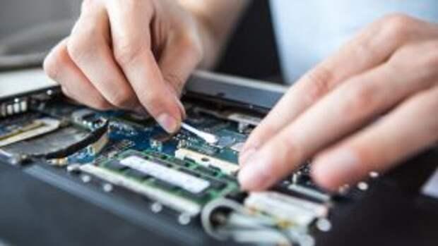 Сервисный центр по обслуживанию и ремонту любой техники и электроники
