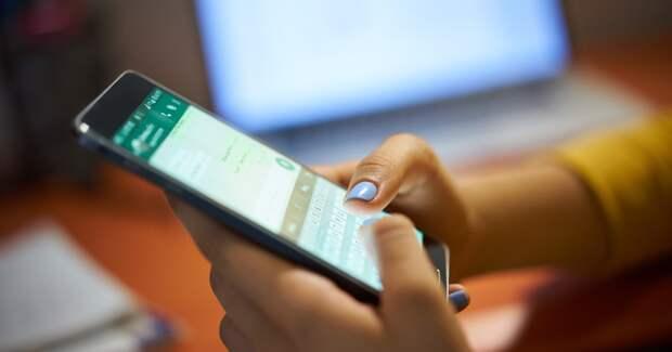 Facebook может начать рекламировать товары на основе переписок в WhatsApp