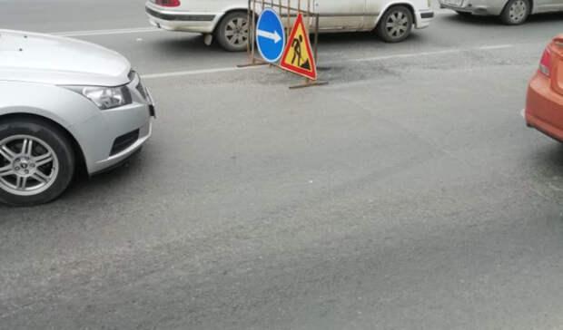 На ночь закроют проспект Стачки в Ростове из-за опасной ямы
