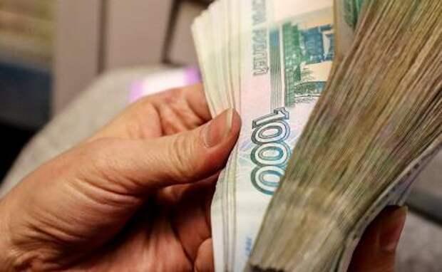 Россиян собираются лишить «грязной наличности»