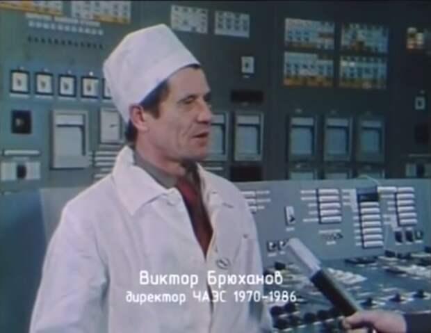 Скончался директор Чернобыльской АЭС Виктор Брюханов, руководивший ею во время катастрофы в 1986 году