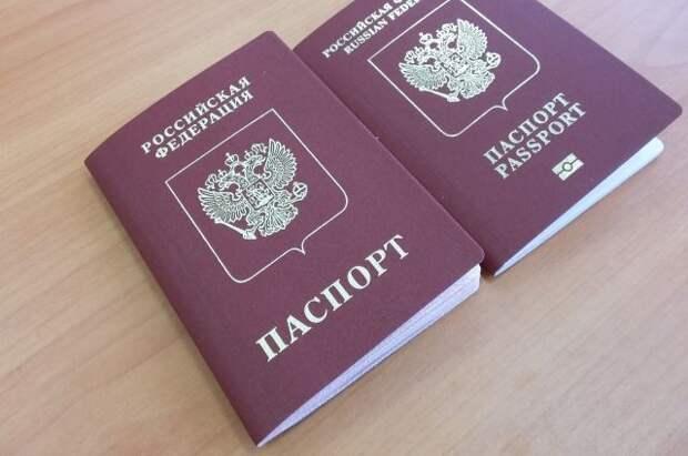 В РФ загранпаспорта будут выдавать по новому регламенту