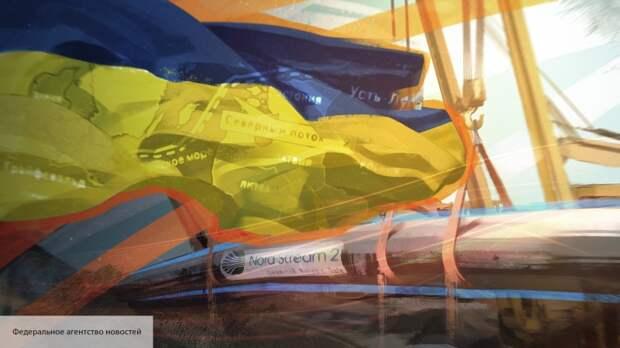 Sohu: газовые маневры Байдена сделают Украину несчастной