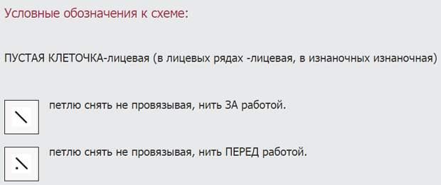 http://zateyka.com.ua/wp-content/uploads/2016/12/Skrinshot-2016-12-08-18-05-52.png