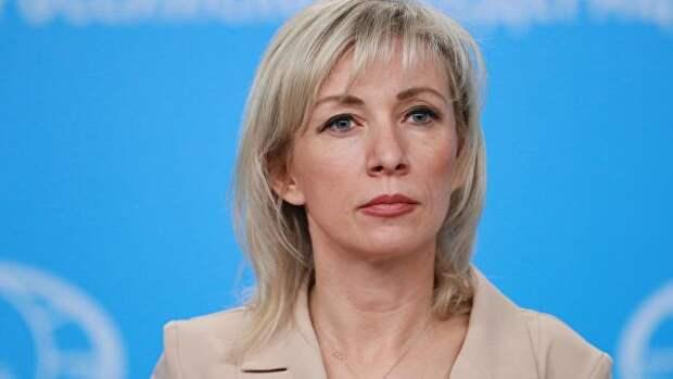 В МИД России осудили США за призыв «шире смотреть на бомбардировки»
