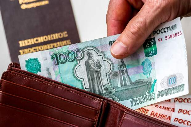 Экономисты рассказали, кому из россиян повысят пенсию уже этой осенью