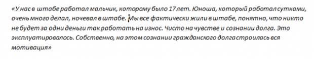 Программы нет: москвичи не поддерживают оскандалившуюся Соболь