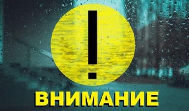Повышенная готовность: жителей Владивостока предупредили осерьёзном ударе стихии