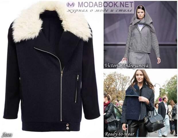 Тop coat - короткое пальто любого силуэта