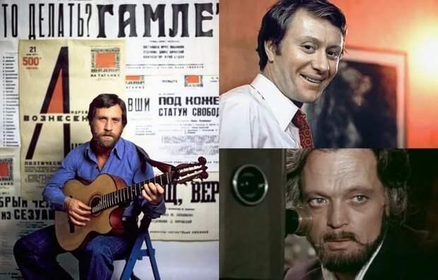 От секты до наркотиков. Актеры, чья внезапная смерть потрясла СССР