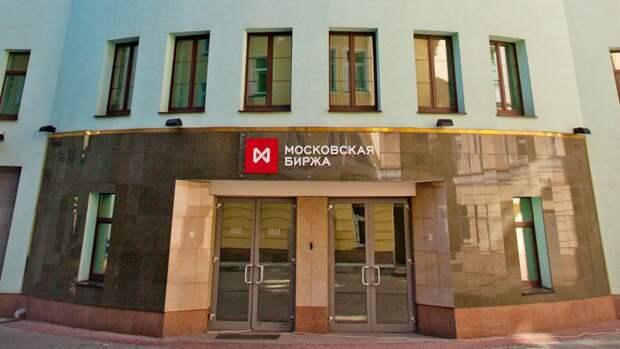 Фондовый рынок России вырос за счет внутренних инвестиций