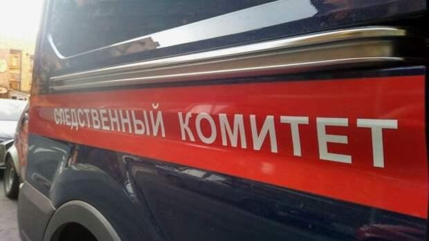 Следователи проводят обыски в комитете по образованию Мурманска