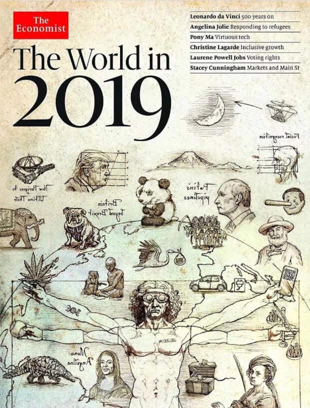 Предсказание Ротшильдов: финансовый клан спрогнозировал пандемию еще в 2014