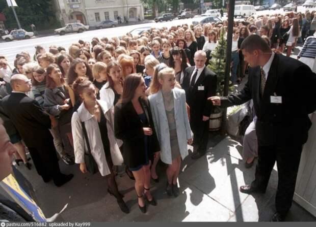 Девушки стоят на кастинг в «Дом моды». Москва 1998 год.
