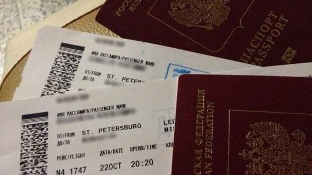 Новые правила выдачи загранпаспортов начнут действовать в России 30 июня