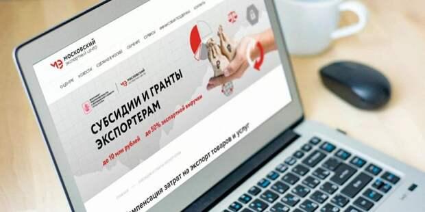Стартовал прием заявок на предоставление грантов предпринимателям