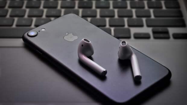 Apple отказалась от серого цвета для своих устройств