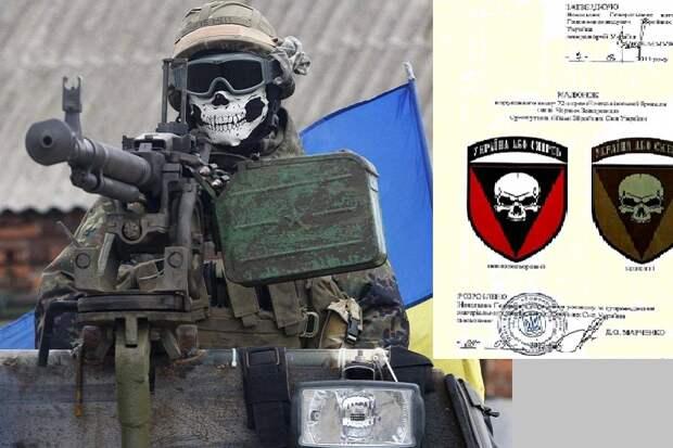 TIME: Facebook— главный информ-ресурс нацистов Украины