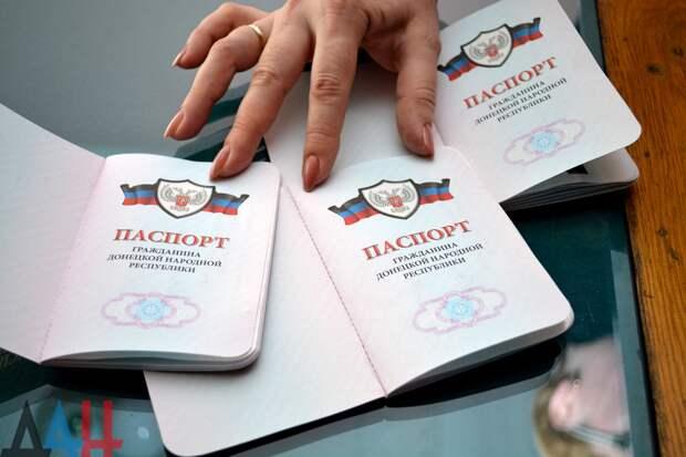 Объявлено точное число выданных паспортов гражданина ДНР
